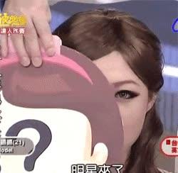 Enlace a La magia del maquillaje