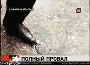 Enlace a En Rusia, los charcos son así