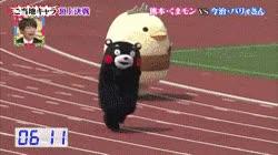 Enlace a Y el ganador de los 100mt mascota es...