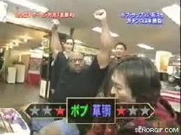 Enlace a Cuando por fin le ganas a un japonés