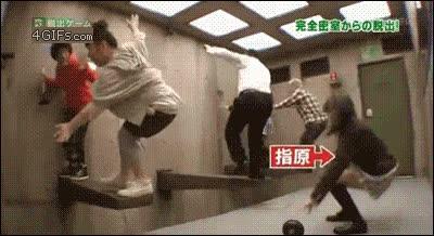 Enlace a Creo que a los japoneses se les ha ido de la manos los procesos de selección de personal