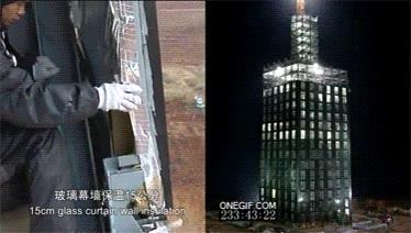 Enlace a Así se construye un edificio en 15 días (360 horas)