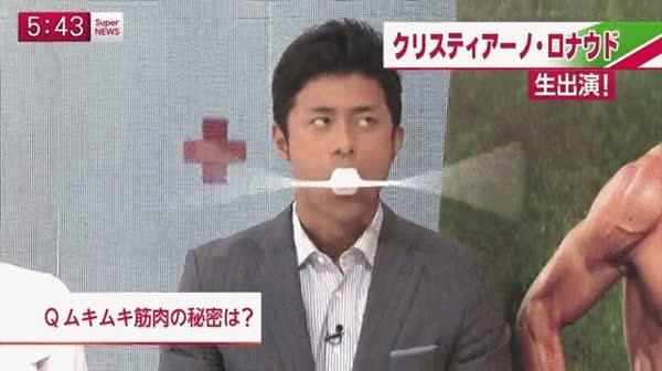 Enlace a Cristiano Ronaldo flipando a tope en la tele japonesa