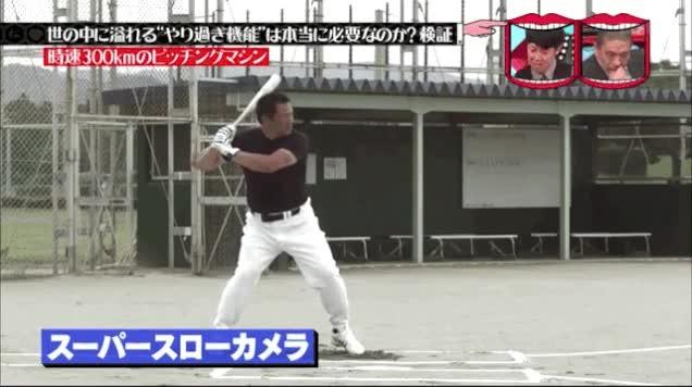 Enlace a Un jugador profesional de baseball intentando batear una pelota a 300 km/h
