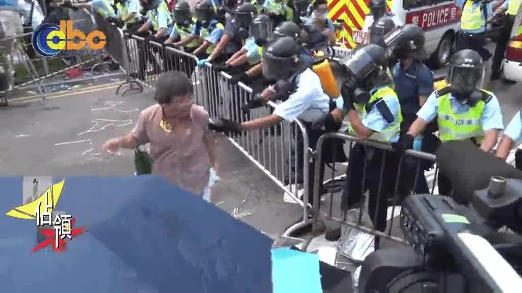 Enlace a Así son algunos policías chinos en las protestas de Hong Kong