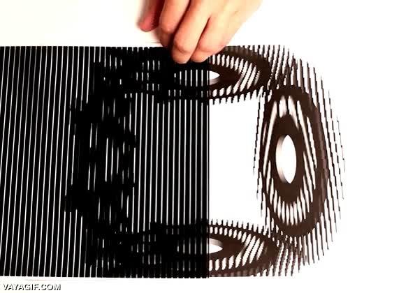 Enlace a Ilusiones ópticas que ponen en marcha mis engranajes mentales