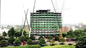Enlace a Un hotel de 15 pisos en China construido en 90 horas