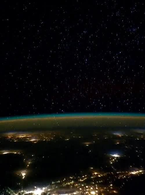 Enlace a Vista del espacio y la Tierra