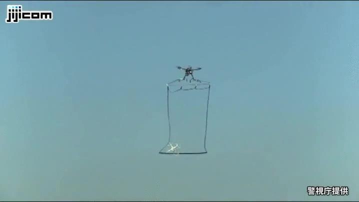 Enlace a La policía japonesa ha diseñado el dron de vigilancia que captura drones sin permiso para volar