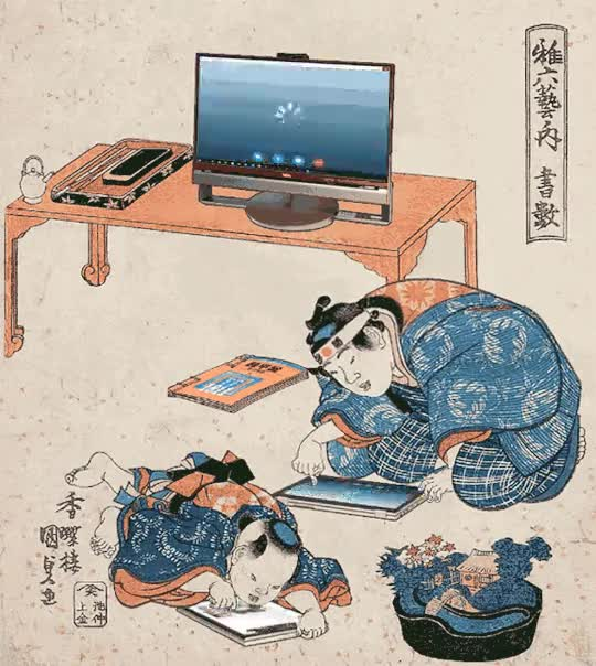 Enlace a El Periodo Edo, adaptado a la tecnología de hoy en día