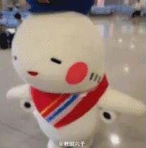 Enlace a El avión mascota más adorable del mundo