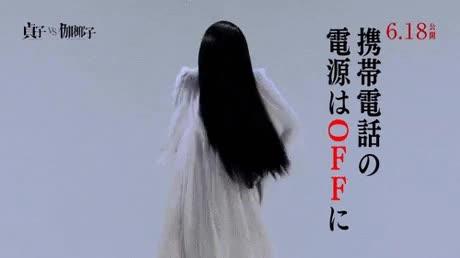 Enlace a Mitos del terror japonés. Vistos así no dan tanto miedo