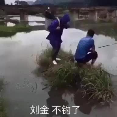 Enlace a Cuando atrapas al pez esquivocado