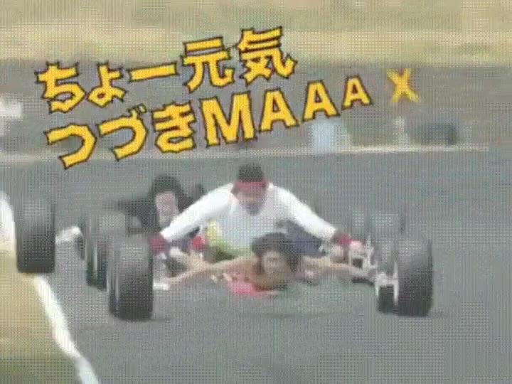 Enlace a Japón ha vuelto a superarse. ¿Será deporte olímpico?