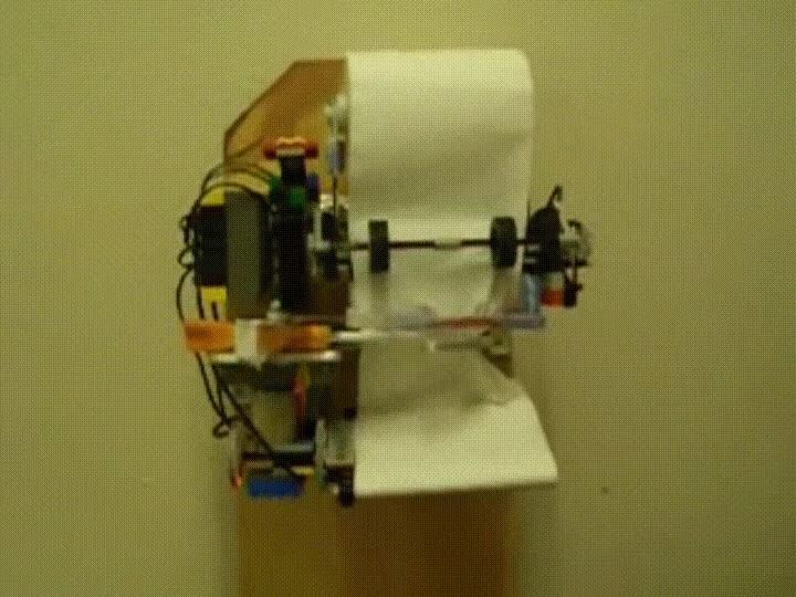 Enlace a Robot para los más perezosos a la hora de ir al baño