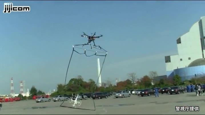 Enlace a Asi cazan en Japón a todos los drones que vuelan ilegalmente