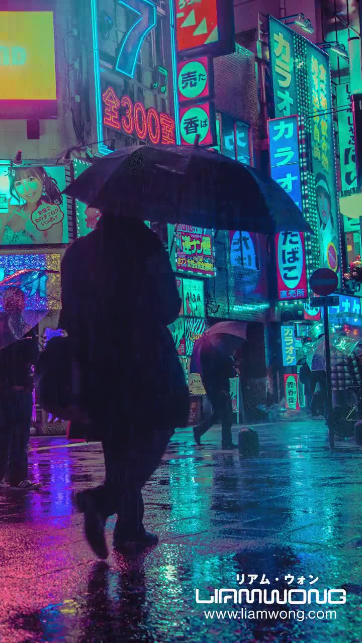 Enlace a Gifs que harán que te mueras de ganas de visitar Tokyo