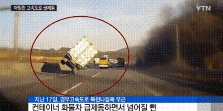 Enlace a Cuando evitas un accidente de carretera en el último segundo. Espectacular