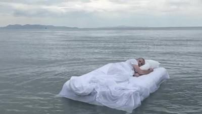 Enlace a ¿Serías capaz de echarte una siesta en una cama tan especial?
