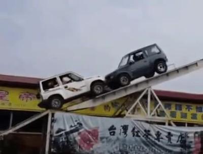 Enlace a Haciendo equilibrios con dos coches