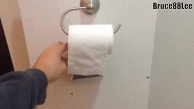 Enlace a Pronto prácticamente no tendremos que hacer nada cuando entremos al baño