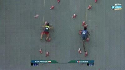 Enlace a Récord de escalar 15 metros en 5.48 segundos