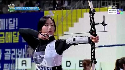 Enlace a La participante coreana de Los Juegos del Hambre