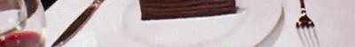 Enlace a Así es un monstruoso pastel de choclocate de 24 capas