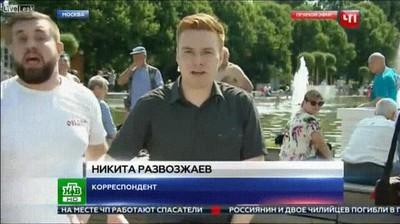 Enlace a Ser reportero en Rusia es un peligro