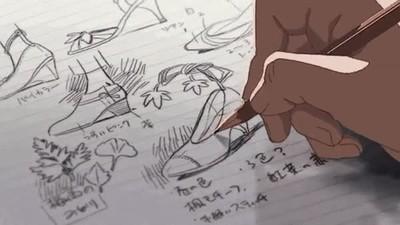 Enlace a Esta animación de El Jardin de las Palabras es simplemente una pasada