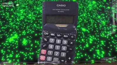 Enlace a Lo que pasa cuando pones una calculadora en acetona