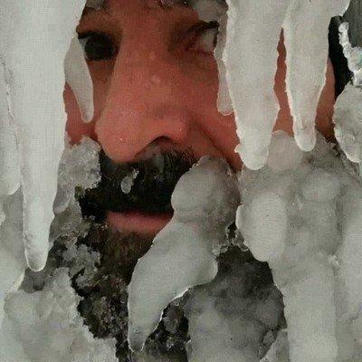 Enlace a Definición gráfica de estar congelado hasta las cejas