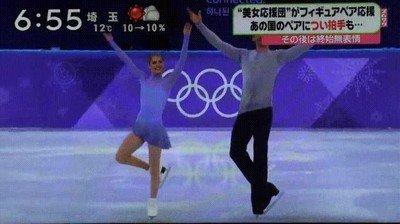 Enlace a No quiero imaginar lo que pasará con este norcoreano que aplaude al equipo americano