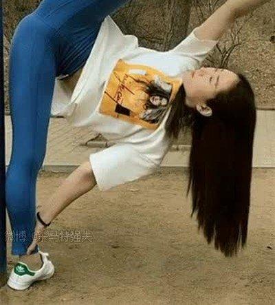 Enlace a Esta chica demuestra tener una flexibilidad sobrehumana