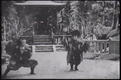 Enlace a Técnicas ninja para convertirte en sapo en mitad del combate