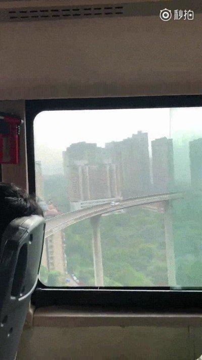 Enlace a En un autobús de China pueden verse paisajes simplemente impresionantes