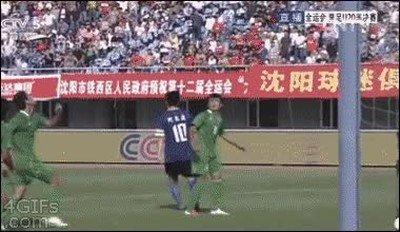 Enlace a El gol más random que he visto en mi vida