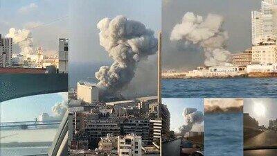 Enlace a La explosión de Beirut desde 7 angúlos distintos