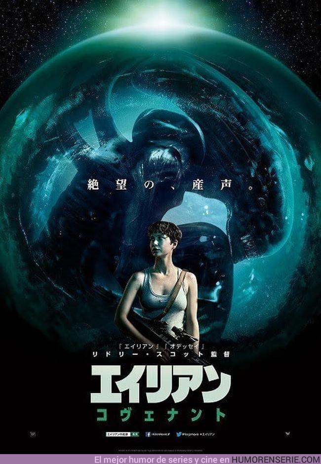 13771 - Póster japonés de Alien: Covenant