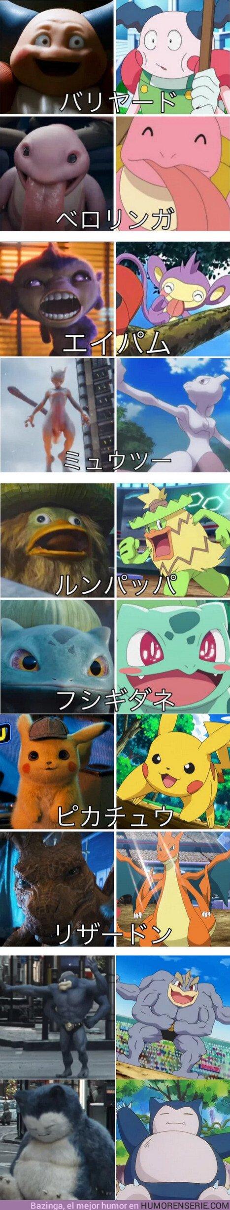 35606 - GALERÍA: Comparación de los Pokémon de la película con los del anime
