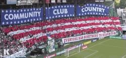 Enlace a GIF: ¿Con que en Estados Unidos no se sigue tanto el fútbol?