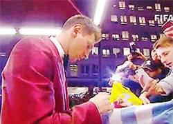 Enlace a GIF: Messi, las maletas a la 112