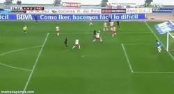 Enlace a GIF: El golazo de Rubén Durán al Almería que hace que un 2ªB elimine a un 1ª