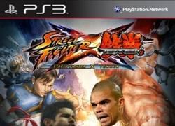 Enlace a Pepe y Diego Costa fichan por Street Fighter