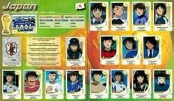Enlace a Lista de convocados de Japón para el mundial