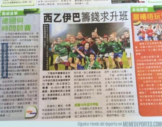 325938 - El ascenso del Eibar llega hasta la prensa china, ¡grandes!