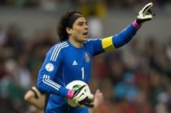 Enlace a Resumen del Brasil - México