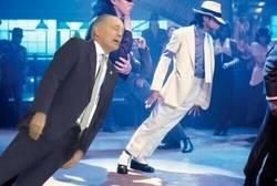 Enlace a Sabela imitando a Michael Jackson