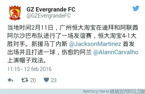 801292 - Porque lo pone el Guangzhou en twitter, que si no, no nos enteramos