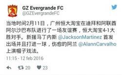 Enlace a Porque lo pone el Guangzhou en twitter, que si no, no nos enteramos